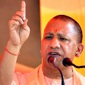 UP CM Yogi Adityanath announce Rs 25 lakh to Hathras victims family