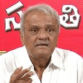 CPI Narayana demands Governors resignation