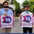 Nandamuri Balakrishna unveils cancer foundation logo