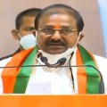 Somu Veerraju takes over charge as BJP Andhra State President