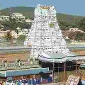 Free Darshan Tickets for Piligrims in Tirumala