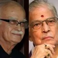 Four BJP Leaders Not Attened Court on Babri Verdict
