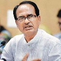 madhya pradesh to introduce law against religious conversion for marriage