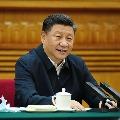 China established its own navigation system BeiDou