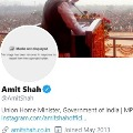 Amit Shahs Twitter Photo Temporarily Removed