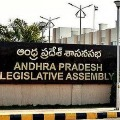 Lockdown Restrictions in AP Assembly