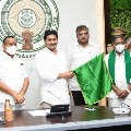 CM Jagan inaugurates Kisan Train from his chambers