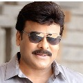 Chiranjeevi shares first photo shot by him