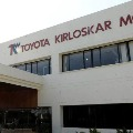 Car Production Halted in Toyota Plants