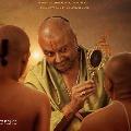 Chiranjeevi launches Namo movie trailer