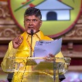 Chandrababu once again shot a letter to DGP