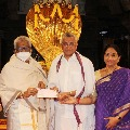 Santa Biotech chairman Varaprasad Reddy donates one crore rupees towards SVBS trust