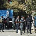 22 Killed In Terror Attack At Kabul University