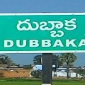 BJP lead crosses 4k after 9th round in Dubbaka