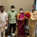 TDP leader Panabaka Lakshmi met party chief Chandrababu