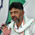 DK Shivakumar hospitalised for second time