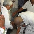 Chirag Paswan Touched Nitish Kumars Feet