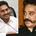 Kamal Haasan thanks Jagan for writing letter to Modi requesting Bharta Ratna for SP Balu