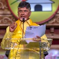 Chandrababu comments attacks on women in state