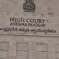 AP High Court suspends local body elections schedule