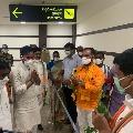 Union minister kishan reddy visits Goddess vijayawada kanaka durga