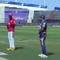 KKR won the toss against KXIP