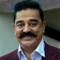 MGR belongs to entire Tamil Nadu says Kamal Haasan