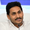 Govt is going to recruit 6500 police announces Jagan