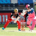 Smith and Uthappa guides Rajasthan Royals