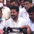 Revanth Reddy gone to Thota Kamalakar Reddy