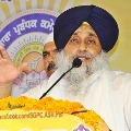 Ministers Who Called Farmers Khalistanis Must Apologise