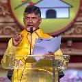 Chandrababu says Jagan downfall should start from Tirupati by polls