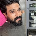 Workout Time for MegaPowerStar RamCharan  Photos