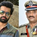 Vijayawada CPs response on actor Ram Pothineni tweets