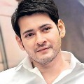 Operation for One Month Baby after request from Hero Mahesh Babu