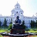 MIM MLAs not attended for discussion on Bharat Ratna to PV