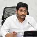CM YS Jagan Ordered inquiry in Nandyal family suicide case