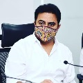 KCR rally will be there on 28 says KTR