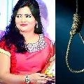 TV Artist Rekha suicide in Guntur