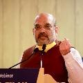Amit Shah take dig at Mamat Banarjee