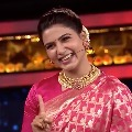 Samantha is Host of Biggboss