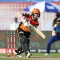 Sunrisers Hyderabad lost to Mumbai Indians in Sharjah