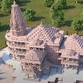 Ram mandir trust going to start a Mass Contact and Contribution Campaign