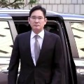 Court decides two and half years prison term for Samsung heir