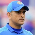 BCCI to conduct farewell match for Dhoni