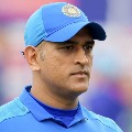 Dhoni announces retirement from internation cricket