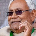 nitish takes oath today