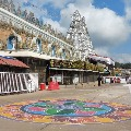 Huge income for Tirumala Lord Balaji after reopening