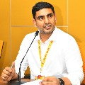 Nara Lokesh asks where is Jagan after a story emerged in media