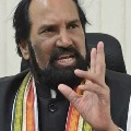 uttam slams trs congress